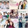 5月から始まる韓国ドラマ(スカパー)#1週目 放送予定/あらすじ