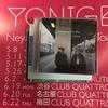 [CDレビュー] yonige 「Neyagawa City Pop」