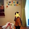 息子2歳のお誕生日会♪&4月から始めている「在宅の仕事」についての現状報告(自己満足)