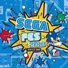 度肝抜くSEGA!セガフェスでPS4「シェンムー I&II」、Switch「SEGA AGES」、そして「サクラ大戦 完全新作」「メガドライブミニ」が発表!