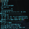 【FF14】オメガ デルタ零式3層 攻略マクロ(簡易英語版あり)