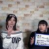 「ヒロインアクションまつり」で東京も熱い!