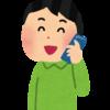 岡本圭人と山田涼介の公開電話がカップルそのものだった件!2017年6月8日Hey!Say!7UltraJUMP感想
