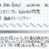 #0135 ナガサワオリジナル Kobe INK物語 海岸ストーングレー