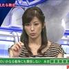 中田有紀のネプリーグ2時間スペシャル