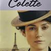 映画『コレット』を観る