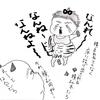 日本→海外export これさえ持って行けば anything OK ! 海外で100%喜ばれるハズさない日本土産