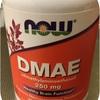 DMAEサプリを飲んでいます。