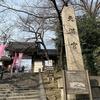 再び道明寺天満宮の梅を鑑賞してきました