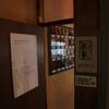 尾道でトイレサインの写真展を開催しました