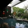【別府市】杜の湯リゾート~別府に誕生!緑豊かなリゾートホテルと青白い温泉!