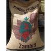 ザンビア、エチオピア・カッファ、間もなく終了です!