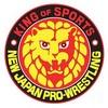 1月4新日本プロレス『WRESTLE KINGDOM 13』の感想