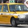 【タクシー】コンフォートの乗り心地は最悪だ 〜ヘビーユーザーになってきづいたこと①〜