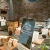 NOZY COFFEE(ノージーコーヒー)木更津店 おいしいコーヒーと癒され空間で過ごす@イオンモール木更津