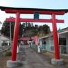 沖野八幡神社へ