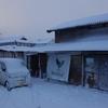 積雪20センチ