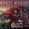 ウォーハンマー40,000 スペースマリーンヒーローズ シリーズ2  ベーシックペイントセット レビュー と 言うかご紹介