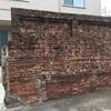 東京化成工業 王子研究所の煉瓦塀  北区豊島