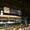 バンドン列車旅