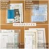大事な書類は病院のカルテを目標に…パーソナルファイルを作りました。