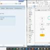 Blue Prism で SAP を操作する(まとめ)