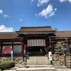 (京都ぶらぶら)市バスで楽しむ上賀茂神社
