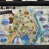 「龍馬と鞆の浦マップ」@龍馬をゆく2013
