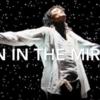 マイケルの命日に~世界をより良い場所にしたいなら