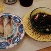 今日の昭和匠寿司。白魚でございます。藤沢「昭和匠寿司」