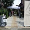 「上野桜木あたり」その1@関東旅13