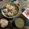 小松菜の茎のポタージュ