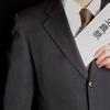 より良い退職をするために覚えておくべき退職交渉術とは?