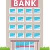 3メガ銀行の口座維持手数料、導入なら40%以上の人が解約を検討!