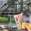 品川〜大井町①-八ツ山橋