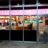 ステーキ・ハンバーグのお店「ブロンコビリーおおたかの森店」に行ってみました