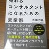 セミナーに関しては最低でも1万円、できれば3万円