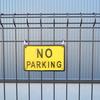 家の前の違法駐車に悩んだ末、駐車禁止看板をつけました 我が家の迷惑駐車対策