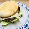 超熟のイングリッシュマフィンで自家製チーズハンバーガーを作った!