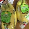 火曜はバナナが安い!マックスバリュ Wi-Fi無料 豊見城とみしろんちゅおすすめ