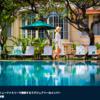 スイスホテルを予約:2018ドイツ旅・準備編6