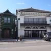 No.164⌒★【函館市】大火と耐火建築。太刀川家住宅、中華会館