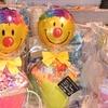日田・丸山に佇む、ベビー服と雑貨のお店『Slinky(スリンキー)』のバルーンアレンジメントが可愛いっ!