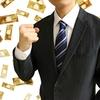 仮想通貨の取引所と販売所の違いで損をしない方法!