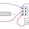 ハムバッカーをスイッチでシングルコイル化する配線