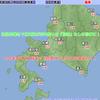 記録的暖冬で北海道では28年振りの『初雪』なしの珍事に!このまま11月上旬まで『初雪』なしなら132年振りのこと!!