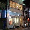 cafe one (カフェ ワン)@自由が丘 フレンチトースト&カプチーノ