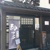 【ランチ】馬づら 〜お昼は主婦、サラリーマンでいっぱい〜金沢市田上町