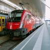 ウィーン国際空港から市内へのオススメの交通手段はこれ!