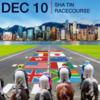 【競馬】香港カップ2017出走時刻と馬券発売時間!日本馬一覧も
